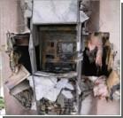 В Украине грабят банкоматы