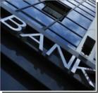 Западноевропейские банки уходят из Украины