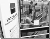 Societe Generale увольняет сотрудников Росбанка