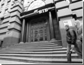 Продажа госдолей крупных компаний откладывается