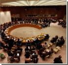 Абсолютное большинство членов Совбеза ООН поддержали АТО в Украине