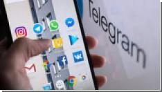 Cуд постановил заблокировать Telegram в России
