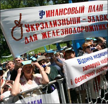 Демонстрация под Кабмином - конец Гладких? ФОТО