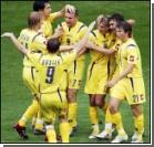ЧМ-2006: победа сборной Украины. ФОТО