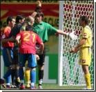 Матч Украина-Испания в ФОТОдеталях