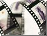 13 кинотеатров Москвы будут выставлены на тендер в Мюнхене