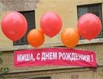 Березовский готовит побег Ходорковскому