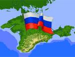Москва все-таки получит Крым