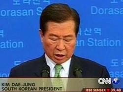 Экс-президент Южной Кореи отменил визит в КНДР