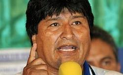 Президент Боливии Эво Моралес заявил, что направит войска в восточный департамент Пандо