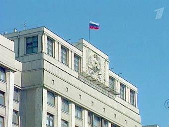 Госдума запретила россиянам голосовать против всех