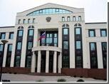 """Молдавская Ассоциация  """"За ликвидацию пакта Молотова-Риббентропа"""" провела акцию протеста у посольства России"""