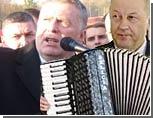 Россель устроит с Жириновским предвыборный концерт