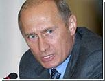 Поручение Путина спецслужбам - уничтожить террористов