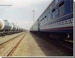 В ближайшее время будет открыт новый железнодорожный маршрут Тирасполь - Москва