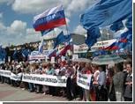 """Киев обещает подавить """"бритоголовых"""" сторонников воссоединения Крыма с Россией"""