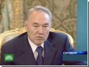 Во главе ОБСЕ Казахстан станет гарантом азиатской безопасности