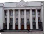 Верховная Рада объявила перерыв до 20 июня
