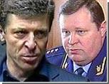 Полпред Козак может возглавить Минюст, а экс-генпрокурор Устинов - полпредство в ЮФО
