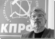 КПРФ неразборчива в союзниках