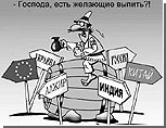 Молдова пожаловалась Евросоюзу на Россию