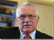 Президент Чехии отказался оставить страну без правительства