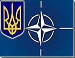 Руководство Украины против референдума по НАТО