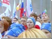 """""""Политзавод"""" снабдил """"Единую Россию"""" кандидатами для выборов"""