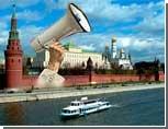 В Блоке Тимошенко думают, что оппозиция блокирует Раду по заказу Москвы