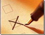 Коммунисты намерены включить в предвыборный список представителя несуществующей партии