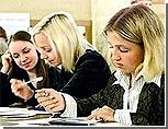 50 приднестровских студентов получат бесплатное образование в лучших вузах России