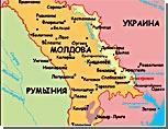 США считают, что Приднестровье мешает Молдове любить Россию