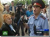 Московские власти решили договориться с жителями Южного Бутова