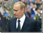 Путин подобрал для Устинова равнозначную должность