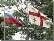 Россияне пока не ждут улучшения отношений с Грузией