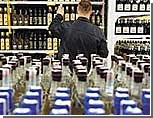 Мэр Киева запретил торговать водкой на Крещатике