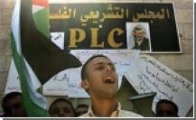 ХАМАС готов признать Израиль