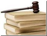 Против главы минздрава Хакасии возбуждено уголовное дело