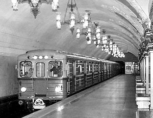Блуждающая станция метро