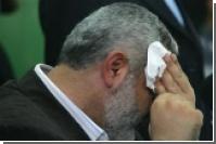 ХАМАС опроверг сообщение о достижении соглашения с ФАТХом