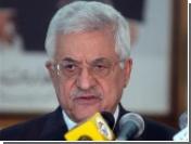 Аббас назначил референдум о признании Израиля