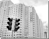 Жилье для москвичей