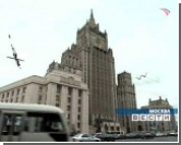 МИД РФ вызвал северокорейского посла для объяснений