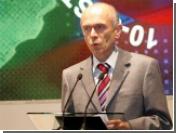 Президент Словении срочно госпитализирован