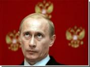 Американские сенаторы раскритиковали политику Путина