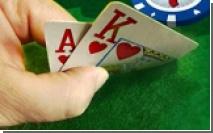 Коррупционный скандал в Марбелье начался с партии в покер