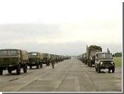 Очередная  колонна  российской  военной  техники отправилась из Грузии в Армению