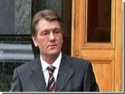 Ющенко призвал избрать руководство парламента и сформировать правительство сразу после создания коалиции