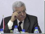 """Махмуд Аббас намерен распустить правительство """"Хамаса"""" перед референдумом 26 июля"""