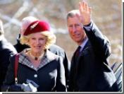 Юристы поставили под сомнение законность брака принца Чарльза и Камиллы Паркер-Боулз